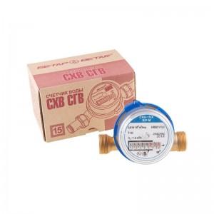 Счетчики холодной и горячей воды BIP-M Ду 15